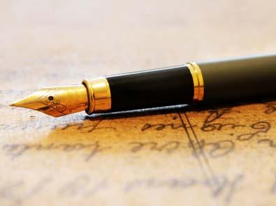 Özel Kalem Müdürlüğü